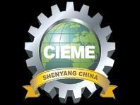 中國國際裝備制造業博覽會