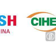 中国国际供热通风空调、 卫浴及舒适家居系统展览会