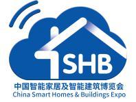 中国智能家居及智能建筑博览会