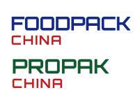 上海国际食品加工与包装机械展览会联展