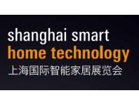 上海智能家居展览会