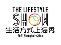 生活方式上海秀