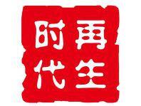 中国(珠海)国际办公设备及耗材展览会