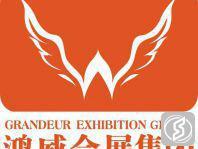 西部重庆国际美容美发美体博览会