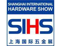 上海国际五金展