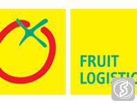 德国柏林国际果蔬展览会