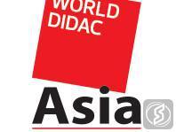 亚洲教育技术装备展