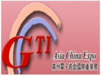 广州电子游戏国际产业展