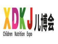厦门孕婴童产业博览会