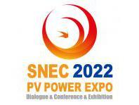 SNEC国际光伏储能与智慧能源(上海)展览会
