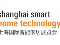 上海国际智能家居展览会