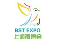 上海燕博會(燕窩展)-上海國際燕窩、高端滋補品展覽會
