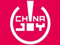 中国国际数码互动娱乐产品及技术应用展览会