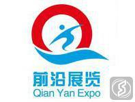 中国(长沙)日用百货、家居用品及不锈钢制品展览会
