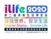 未来生活博览会