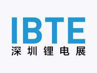 深圳國際鋰電技術展覽會
