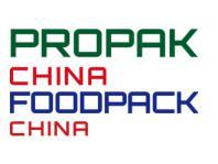 上海国际加工包装展览会