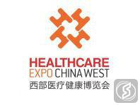 西部成都医疗器械展览会