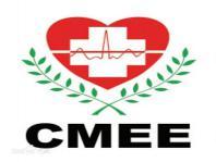 中國國際醫療器械(山東)博覽會 暨醫院管理國際系列論壇