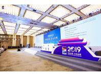 中外会展项目(南京)合作洽谈会