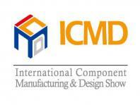 中国国际医疗器械设计与制造技术(春季)展览会