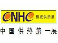 西安国际供热供暖、空调通风及舒适家居系统展览会