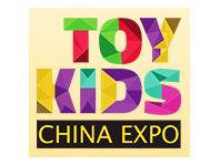 广州国际玩具展