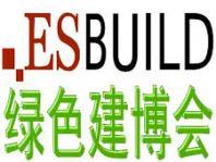 上海绿色建筑建材博览会