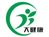 中国(广州)国际大健康产业交易博览会