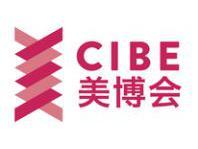 中国(广州)国际秋季美博会