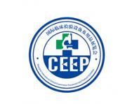 中国(深圳)国际临床检验设备及用品展览会