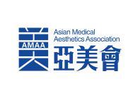 亚洲医学美容学术大会暨中国(广州)国际医疗美容博览会