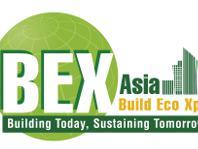 新加坡亚洲绿色建筑展