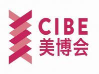 中国(广州)国际春季美博会
