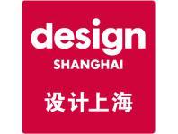 设计上海-亚洲高端国际设计展
