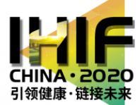 深圳国际营养与健康产业博览会
