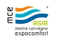 新加坡国际供暖、空调、制冷设备展