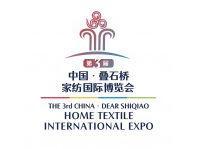 中国·叠石桥国际家纺博览会