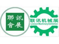 泰州国际机械及智能制造展览会