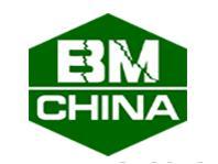 中国(重庆)国际装配式建筑及建筑工业化展览会