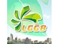 亚洲园林景观产业博览会LGGB