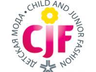 俄罗斯国际儿童青少年及母婴用品展
