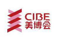 中国(北京)国际美博会