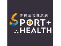 国际体育与运动健康(北京)展览会