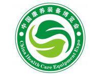 中国安徽康养产业博览会(康博会)