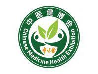 国际中医药民族医药健康产业(杭州)博览会