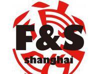 上海国际消防保安技术设备展览会