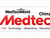 中国国际医疗器械设计与制造技术展览会