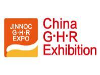 山东国际供热供暖、通风及空调技术与设备展览会