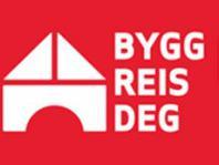 挪威北欧国际建筑工业展览会